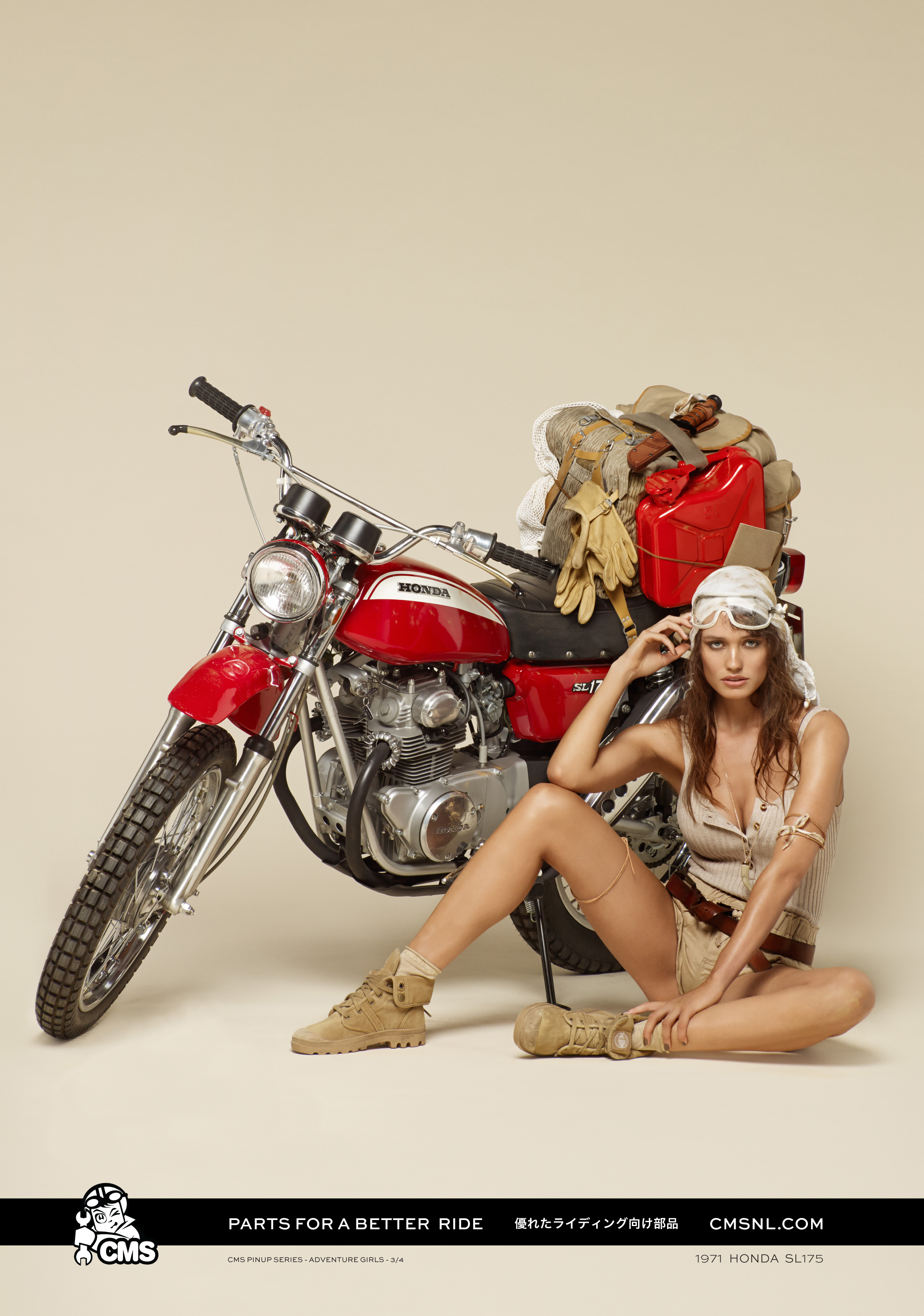 CMS-PosterA1-Adventure-Desert-HR