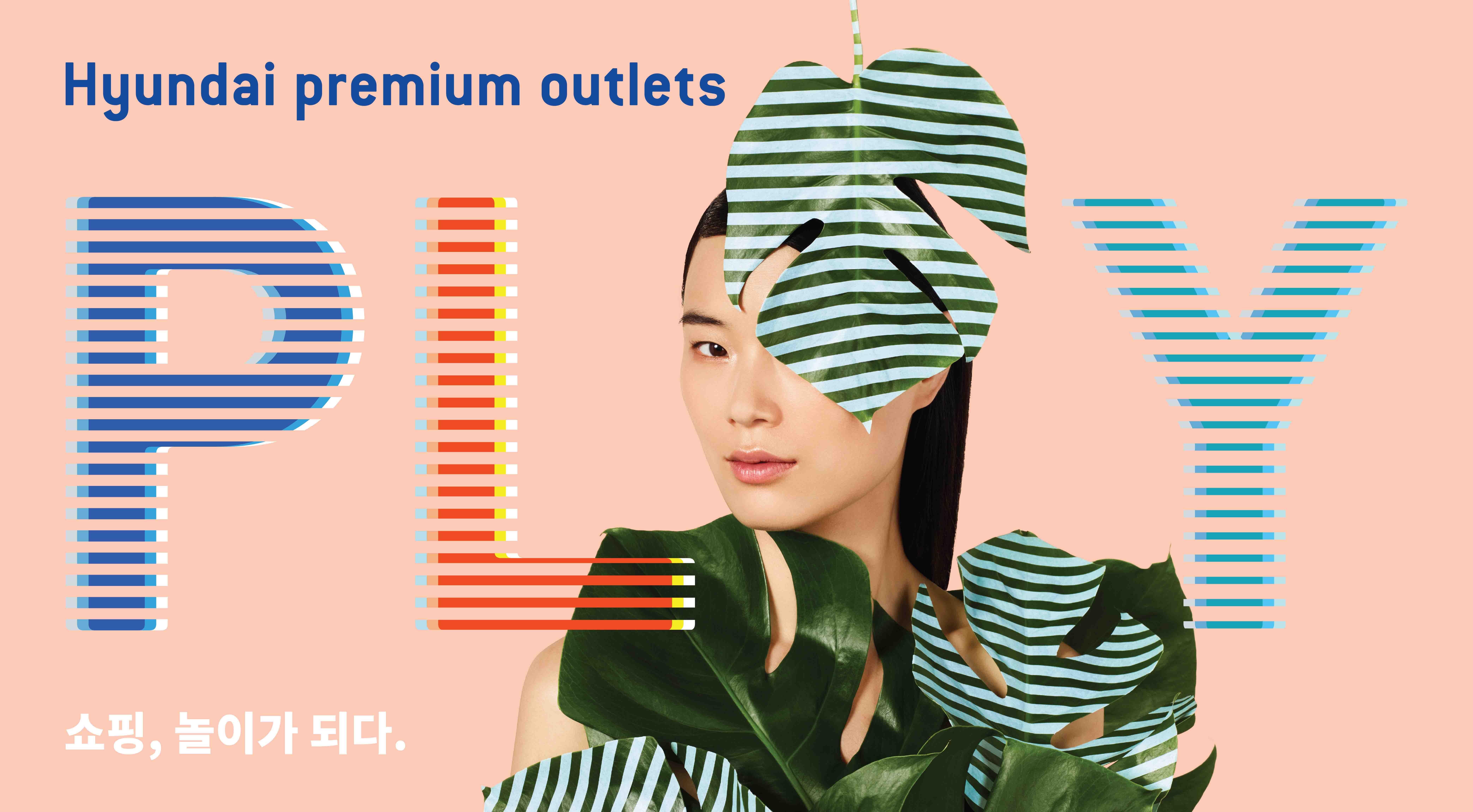 Hyundai_Play Campaign_HPO_6970 X 3800_DEF